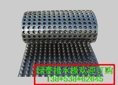 亳州建筑排水板安徽房地产建筑排水板=地下室排水板
