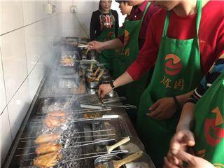 去哪里学习烧烤技术培训好?