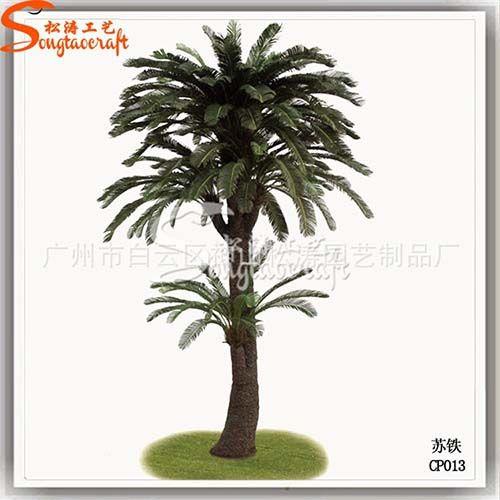仿真巴西铁树 仿真盆栽植物 仿真树厂家