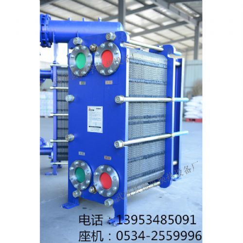 北京社区地暖集中供热专用冰力达不锈钢板式换热器