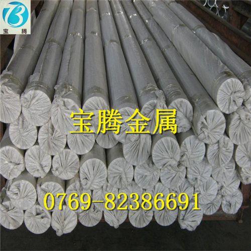 供应批发1060进口铝棒 高导电率纯铝棒