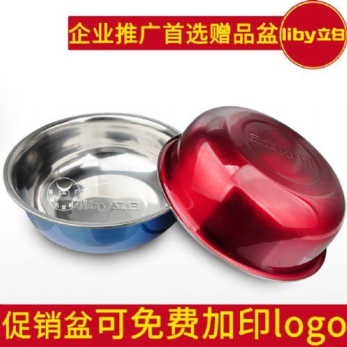 日化洗涤行业广告礼品赠品促销不锈钢彩色调料缸