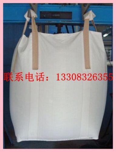 重庆砂石吨袋 吨包子母袋