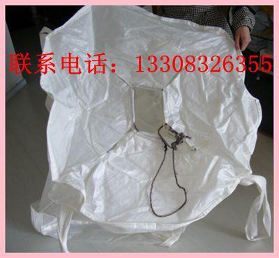 重庆吨袋订做 吨袋厂家