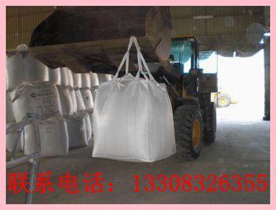 重庆编织布吨袋 塑料粒子吨袋