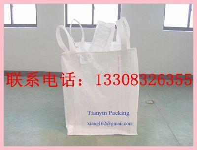 重庆垃圾吨袋 木屑颗粒吨袋