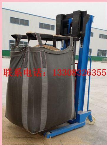 重庆防静电吨袋 导电吨袋