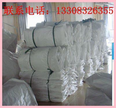 重庆内拉筋吨袋 吊装带
