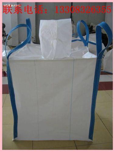 重庆萤石粉吨袋 铁砂吨袋