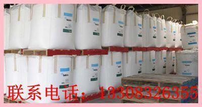 重庆矿粉吨袋 食品吨袋