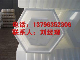 黑龙江哈尔滨高铁模具