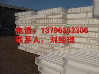 黑龙江七台河拱形骨架护坡塑料模具