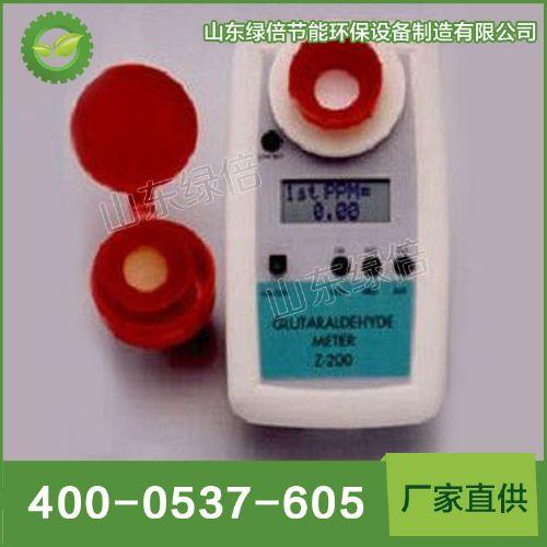 Z-300手持式甲醛检测仪