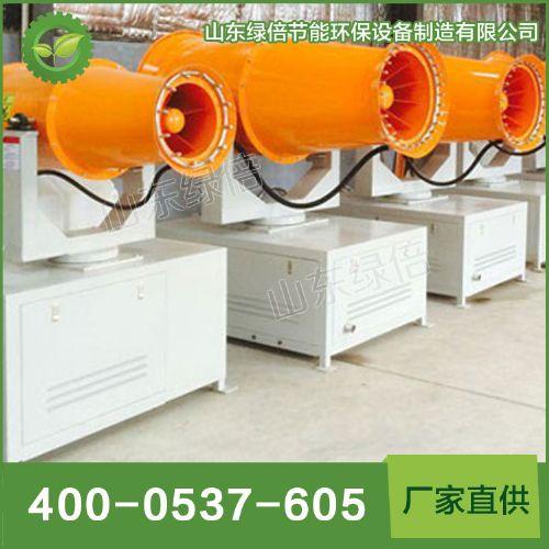 山东绿倍节能环保设备制造有限公司的形象照片