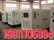 忻州发电机出租 租赁17744467496