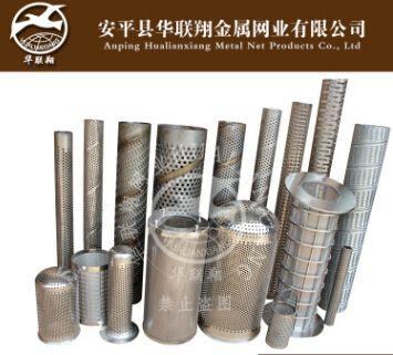 供应不锈钢冲孔过滤管袋式过滤器