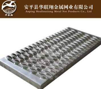 供应铝合金鳄鱼嘴防滑板 铝合金防滑板