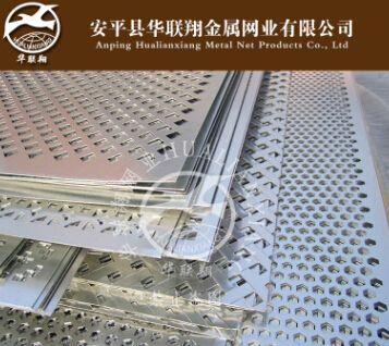 供应不锈钢金属冲孔筛网板加工 冲孔网幕墙装饰板