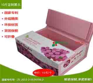 葡萄包装箱 木箱 礼品箱 供应包装 包装箱厂家商家