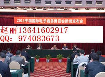 2017年上海数字标牌展 、2017上海数字标牌展