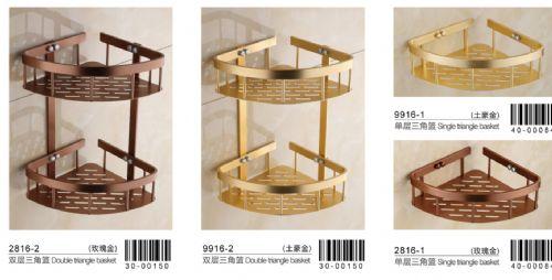 仿古古铜色玫瑰金锆金镀金烤白瓷转角架置物架三角架卫浴挂件厂家
