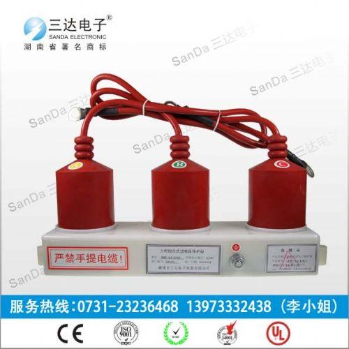 TBP-B/Ⅰ-7.6变压器 开关 母线及机电专用