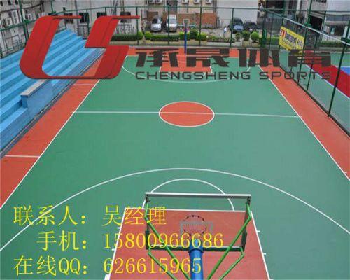 马鞍山塑胶篮球场每平方米价格