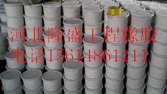 双组份流淌型聚氨酯密封胶 聚氨酯嵌缝胶 遇水膨胀止水胶