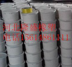 厂家直销 双组份聚硫密封胶 遇水膨胀止水胶 量大价格从优