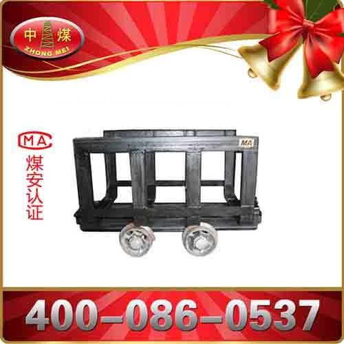 MLC2-6矿用材料车外形美观 MLC2-6矿用材料车防腐耐用