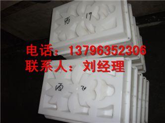 黑龙江双鸭山水利连锁护坡模具