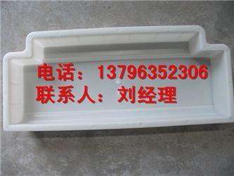 黑龙江齐齐哈尔钢模板模具