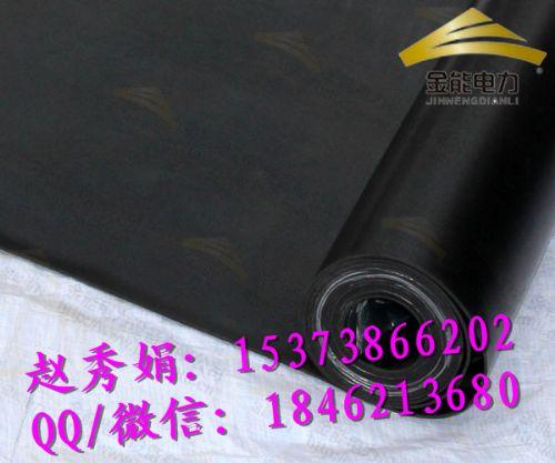 安徽合肥市5mm绝缘胶垫厂家批发价格