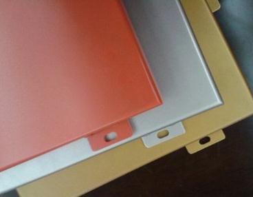 供应建筑装饰用铝单板
