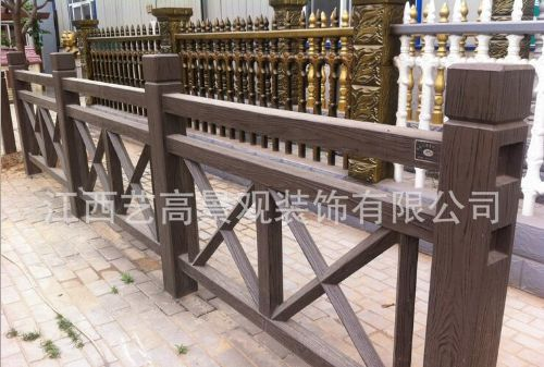 艺术叉形围栏护栏图片价格本地厂家直销