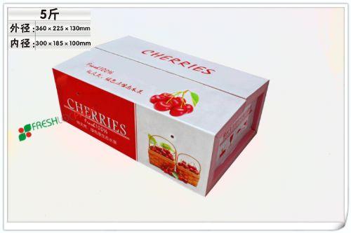 樱桃包装箱,吸水纸、樱桃泡沫箱