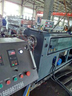 新型PVC塑料装饰板材生产线