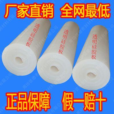 耐高温硅橡胶垫板
