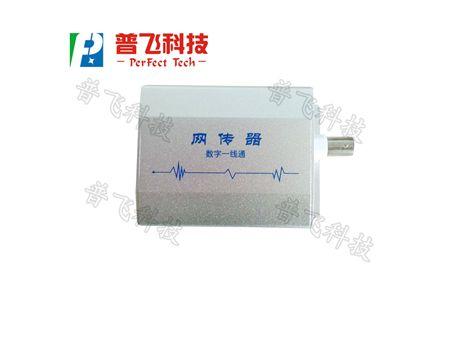 模拟升级数字,同轴网络传输,网传器(数字一线通)yt9200