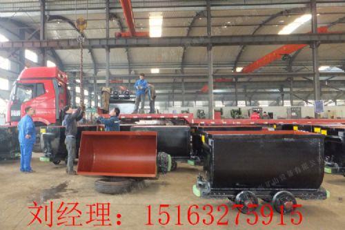 枣庄固定式矿车