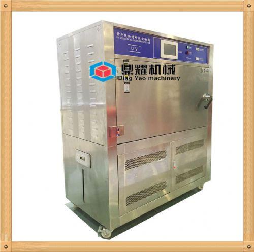 紫外线试验箱UV老化箱紫外光加速老化实验箱