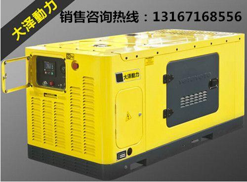 150kw静音式柴油发电机价格