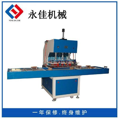 东莞永佳专业生产PVC高周波制袋机 自动高频制袋机