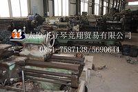 原料纯铁YT0、太钢特钢、纯铁现货供应