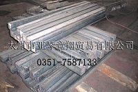 供应太钢优质纯铁YT0、DT4纯铁圆钢、方坯