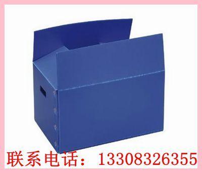 重庆中空板加工 中空板生产