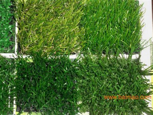 北京哪里有卖人工假草坪厂家