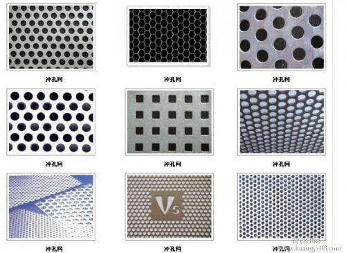 冲孔网 圆孔网 装饰网 药筛网 机械防护网