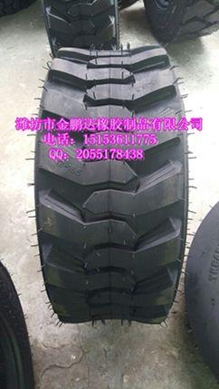 10-16.5工业装载机轮胎 滑移式轮胎