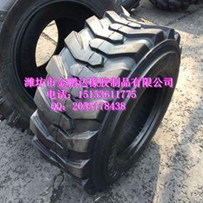 14-17.5工业装载机轮胎 滑移式轮胎